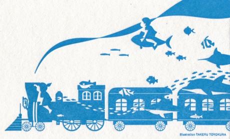 活版エキスポ 活版カード